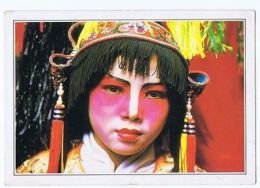 SINGAPORE - CHINESE ACTRESS - ITALIAN ADVERTISING EDITION 1970s ( 1652 ) - Cartes Postales