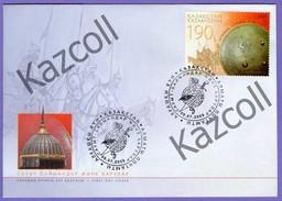 Kazakhstan 2009. FDC. Panoply. Shield XVIII C. - Kazakhstan