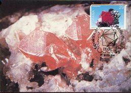 22094 Spain, Maximum  1994, Mineral, Mineral,  Pirit,  Pyrite - Minerali