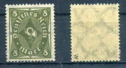 Deutsches Reich Michel-Nr. 229W Postfrisch - Geprüft - Deutschland