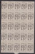 Guadeloupe 1947 - N°200 En Feuillet De 25 Timbres Neufs** - TTB - Unused Stamps