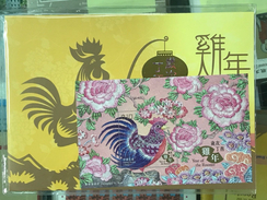 2017 HONG KONG YEAR OF THE COCK MS SPECIMEN - Unused Stamps