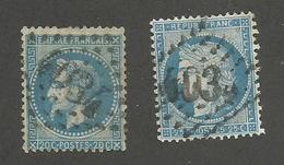 FRANCE - N°YT 29B ET 60A OBLITERES AVEC GC 4034 TROYES - COTE YT : 5€ - 1868/71 - France