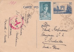 Entier Postal Arc De Triomphe Censuré - Alsace Lorraine