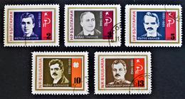 MILITANTS ANTIFASCISTES 1966 - OBLITERES - YT 1446/50 - MI 1655/59 - Bulgarie