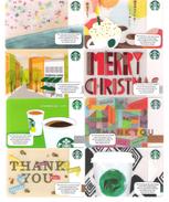 Germany - 8 Cards - Starbucks - Carte Cadeau - Carta Regalo - Gift Card - Geschenkkarte - Gift Cards