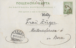 Postcard Of Sliven To Switzerland → With Stamp 18.IX.00 - 1879-08 Principauté