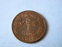 NEPAL - 5 PAISA 2022 (1965) UNC.MAHENDRA BIR BIKRAM. - Nepal