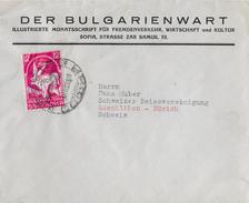 Letter Of SOFIA To Switzerland → DER BULGARIENWART, Par Avian 1936 - 1909-45 Royaume