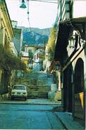 24540. Postal Plaza Griega (grecia) - Grecia