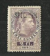 Österreich Austria 1873 Keiser Franz Joseph Telegraphenmarken 2 Fl. Muster Specimen * - Telegraphenmarken