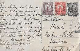 Postcard Of TUNISIE To Switzerland → TUNIS Bab-El-Kadra 1933  ►RRR◄ - Tunisie (1956-...)