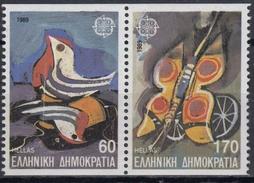 GRECIA 2089 Nº 1705a USADO - Grecia