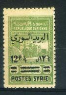 SYRIE( POSTE ) Y&T N°  288  TIMBRE  NEUF  BICOLORE ?  SANS  TRACE  DE  CHARNIERE , A  VOIR . - Syrie (1919-1945)