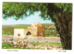 TOMB OF RAHEL ON THE WAY TO BETHLEMM  - VIAGGIATA - (843) - Palestina