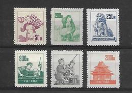 CHINA PRC 1953 R-6 MH NGAI Sc 177/82 CH05B - 1949 - ... People's Republic