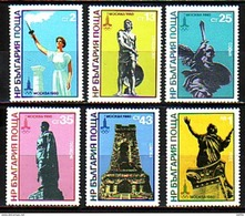 BULGARIA \ BULGARIE ~ 1979 - Jeux Olimpiques Moscuo´1980 VI - 6v** - Bulgarie