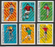 BULGARIA / BULGARIE ~ 1979 - Jeux Olimpiques Moscuo´1980 V - 6v** - Bulgarie
