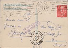 3145   Postal  Barcelona 1969, - 1931-Hoy: 2ª República - ... Juan Carlos I