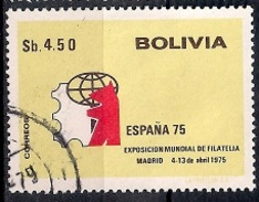 (A) Bolivia 1975 - International Stamp Exhibition ESPANA 75 - Madrid, Spain  Used - Bolivia