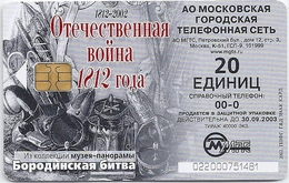 Russia - MGTS Moscow - 190th Borodino Anniv. 1 - 30.09.2003, 40.000ex, Used - Rusia