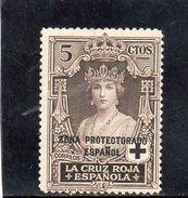 MAROC 1926 * - Spanish Morocco