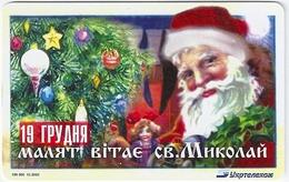 Ukraine - Ukrtelecom Santa Claus Day - 12.2002, 100.000ex Used - Ukraine