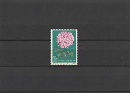 EXTRA CHINA - 13.   1  STAMP MNH**. - 1949 - ... People's Republic