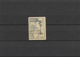 EXTRA CHINA - 15.   1 STAMP.  MNH**. - 1949 - ... République Populaire