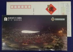 National Stadium Olympic Bird´s Nest,CN 10 Beijing Urban Construction Top Of Ten Modern Building Pre-stamped Card - Ete 2008: Pékin