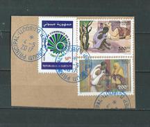 Timbre Oblitére De Djibouti - Gibuti (1977-...)
