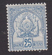 Tunisia, Scott #19, Mint Hinged, Coat Of Arms, Issued 1888 - Tunisie (1888-1955)
