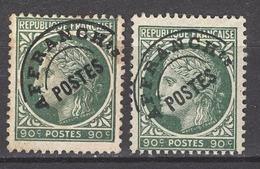 FRANCE  1922 / 1947 - LOT 2 PREO Y.T. N° 89  - SANS GOMME ... K241 - Préoblitérés