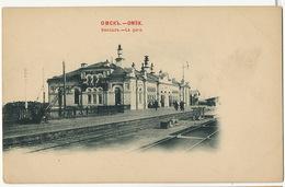 Omsk La Gare The Station - Russia