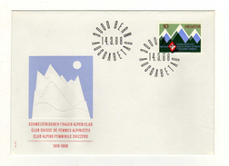 Enveloppe 1er Jour HELVETIA SUISSE Oblitération 3000 BERN 14/03/1968 - FDC
