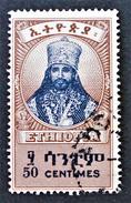 HAÏLE SELASSIE 1ER 1942 - OBLITERE - YT 225 - MI 202 - Ethiopie