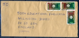 J158- Postal Used Cover. Posted From Nigeria To England. UK. Law. - Nigeria (1961-...)