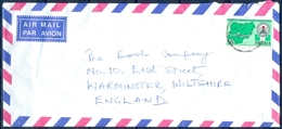 J175- Postal Used Cover. Posted From Nigeria To England. UK. - Nigeria (1961-...)