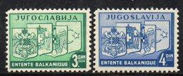 EU305 - YUGOSLAVIA 1937 , Serie 311/312  ***   Intesa   BALCANICA - Nuovi