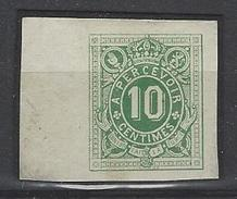 België TX 1 Ongetand - Stamps