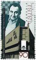 Ref. 83100 * NEW *  - ARMENIA . 1996. 32nd CHESS OLYMPIAD IN ERIVAN. 32 OLIMPIADA DE AJEDREZ EN ERIVAN - Armenia