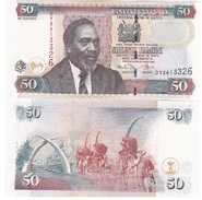 Kenya - 50 Shillings 2010 UNC Ukr-OP - Kenia