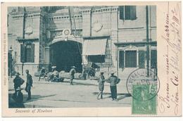 HONG KONG - Souvenir De KOWLOON - China (Hongkong)