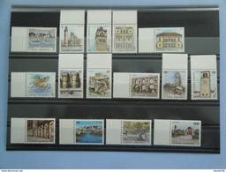Grèce 1988 Yvert 1680/94 ** Definitives Scott 1634/48  Michel 1698A/712A SG  1795A/809A Villes De Préfectures - Grèce