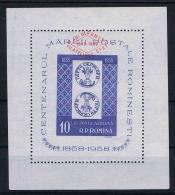 Romenia: Airmail 1959 Block 42 MNH/**, Cat Value 220 Euro - Blocs-feuillets