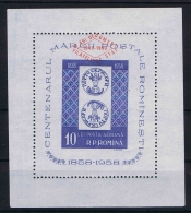 Romenia: Airmail 1959 Block 42 MNH/**, Cat Value 220 Euro - Blokken & Velletjes
