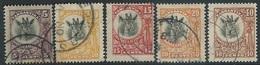 Tanganyika  1922-5   Sc#10, 13-5, 20 Giraffes Used  2016 Scott Value $7.75 - Tanganyika (...-1932)