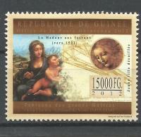 Guinee Leonardo Da Vinci Painter Paintings Madonna Leda 1v Stamp Michel 9656 - Famous People
