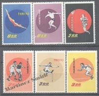 Formosa - Taiwan 1960 Yvert 350-55, Sports Games Of Youth - MNH - 1945-... République De Chine