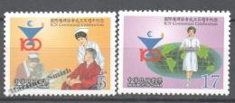 Formosa - Taiwan 1999 Yvert 2460-61, Centenary Of The Nurses International Council Foundation - MNH - Unused Stamps